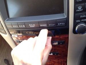 crown-grs180-dvdnavi3
