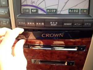 crown-grs180-dvdnavi18