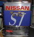 nissan-oil