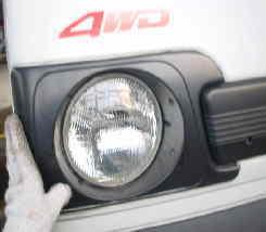 ヘッドライト シールドビーム交換