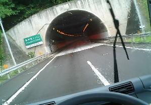 高速道路に乗る前の準備