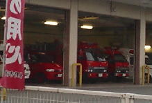 消防車について