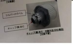 u62v-blower-motor12