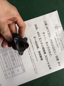 minicab-u62v-isc8