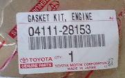engine-gasket-k2