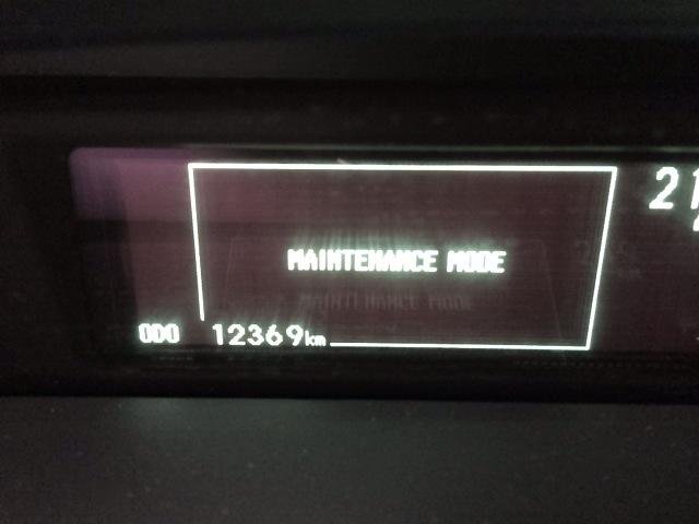 トヨタ ハイブリッド 整備(メンテナンス)モード移行方法 プリウス