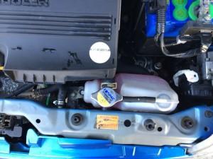 sonica-l415s-radiator21