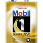 モービル1というオイル