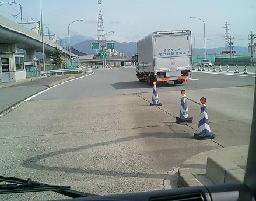 初めての高速道路