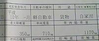 c-log679-02