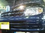 ダイハツ ミラ L710V エンジンハンチングの原因
