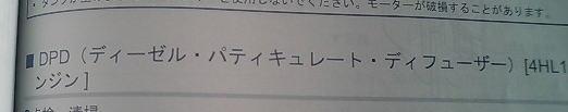 c-log727-04
