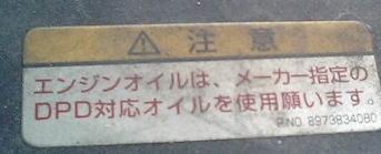c-log727-08
