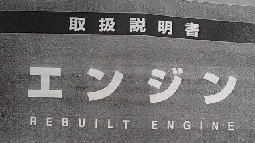 c-log734-02