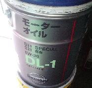 sb-log400-01