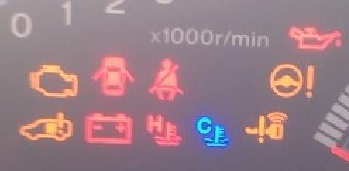 車の警告灯の色について