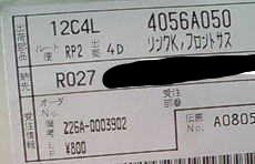 c-log821-08