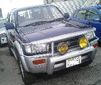 sb-log538-01
