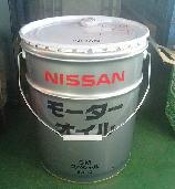 20リットル、ペール缶のエンジンオイル