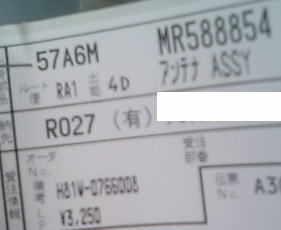 c-log975-09