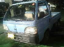 c-log981-01