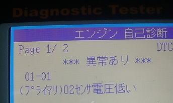 sb-log742-01