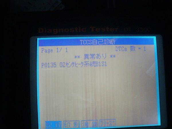 CA320063