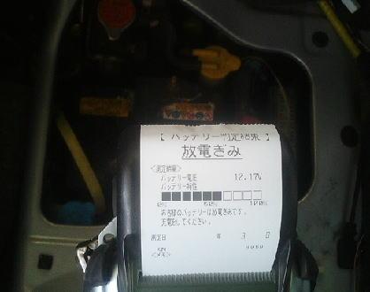 c-log1034-02