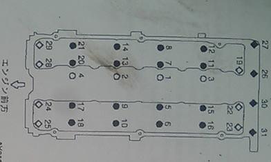 c-log1047-55