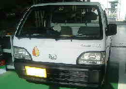 c-log1059-01