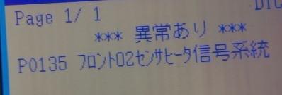 c-log1127-03