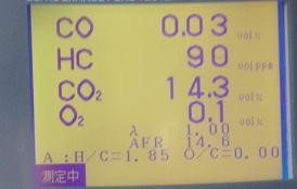 c-log1165-05