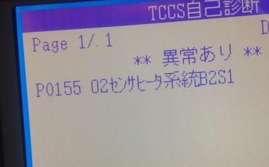 c-log1187-04