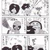 自動車整備士漫画「戦え!!整備士!」