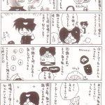自動車整備士漫画「重整備のコツ②」