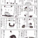 自動車整備士漫画「横置きクラッチの交換」