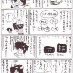 自動車整備士漫画「部品注文のミス」
