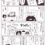 自動車整備士漫画「異音修理」