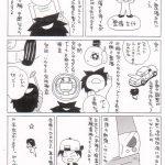 自動車整備士漫画「主任になった」