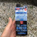 燃料系統でできるメンテナンスは限られているので添加剤がオススメ