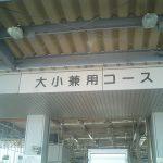 自動車関係の必要書類と日本のハンコ文化について