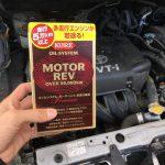 1NZエンジン内部のガラガラ音は、オイル添加剤で解消できるのか?
