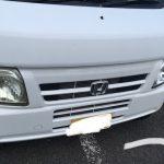 アクティ HA7 エアコン効かない修理は3万円弱でした