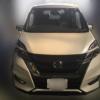 セレナ e-POWERの車体番号・エンジン番号打刻刻印の位置はどこか?