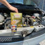 走行距離がかさんだ古いエンジンにあえてガソリン・ディーゼル共用オイルを入れてみた理由