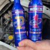 WAKO'Sの燃料添加剤プレミアムパワーを入れて燃焼室の変化を観察してみてわかったこと