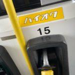 レギュラー車にハイオクを入れると燃費は伸びる?ハイオクを入れるメリットとテクニック紹介
