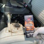 走行距離6万キロ弱、20年前の車に入れたいエンジンオイル添加剤はこれ