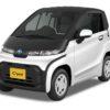 トヨタの小型電気自動車C+podの説明書からどんな車なのか紹介!航続距離150kmで165万から