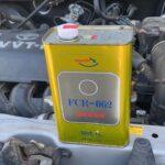 カーボン除去の燃料添加剤の効果は、いかにエンジンをぶん回すかにもかかってくる